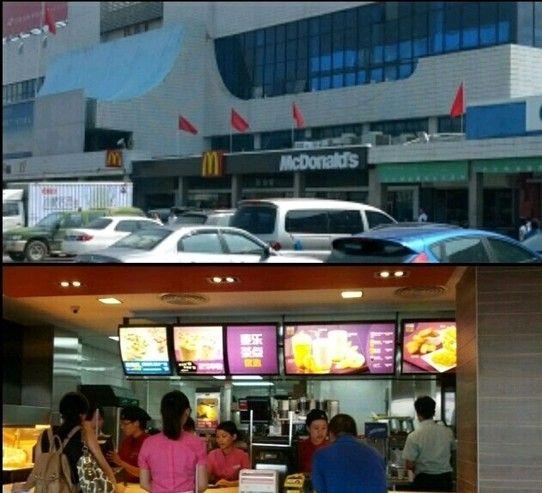 赣州麦当劳餐厅食品有限公司