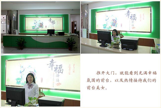 赣州幸福村电子商务服务有限公司