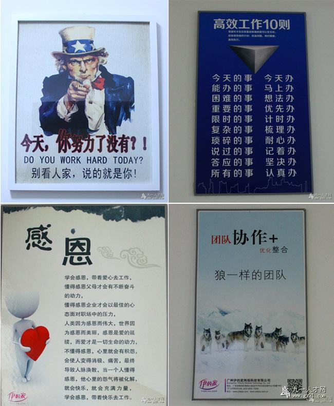 赣州长威电子商务有限公司