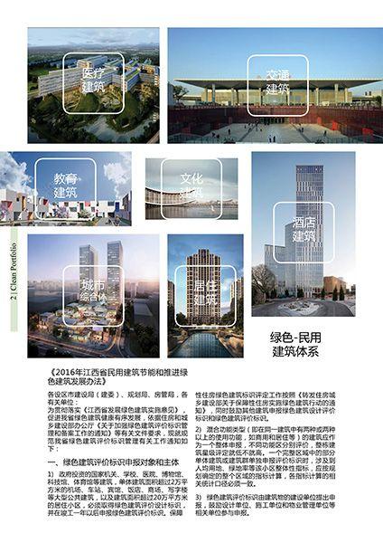 建筑企业资质_建筑企业人均产值