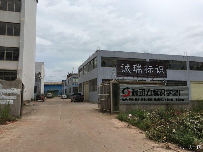 上海白蓝印刷厂怎么样?看他们地址在闵行景联路上我们公司想做产品宣传册有没有人在他 行业新闻 丰雄广告第2张